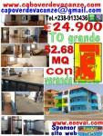 0€.24900 appartamento grande, 52.68 Mq, monolocale diviso in 2 parti, camera, sala cucina, + veranda Santa Maria, Sal, Capo Verde Vacanze